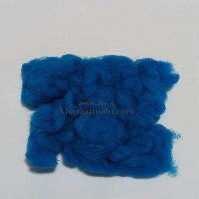 الیاف کچه طبیعی آبی پررنگ